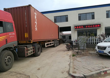 Anping Fang Da Metal Wire Mesh Products Co., Ltd.