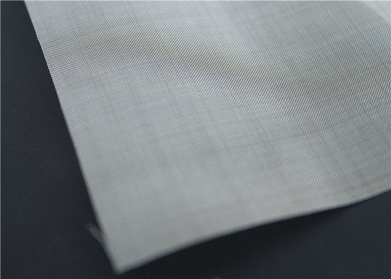 China 200 Mesh 1* 30 M Stainless Steel Wire Mesh Screen / Panels / Sheets Roll supplier